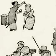 Image du livre: Éloge de la main, par Henri Focillon (1)