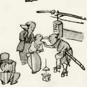 Image du livre: Éloge de la main, par Henri Focillon (2)