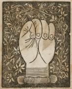 Image du livre: Éloge de la main, par Henri Focillon (6)